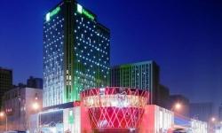 Nhà nghỉ, khách sạn đẹp, đầy đủ tiện nghi ở Thiên Tân - Trung Quốc