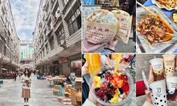 Mê mẩn với 17 món ngon tại Hà Khẩu, Trung Quốc