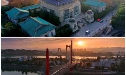 Ngẩn ngơ trước vẻ đẹp kỳ thú của vùng đất Hồ Bắc ở Trung Quốc