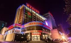 Danh sách khách sạn được đánh giá cao tại Lạc Dương, Trung Quốc