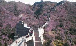 Khám phá cửa ải Cư Dung quan của Vạn lý Trường Thành ở Trung Quốc